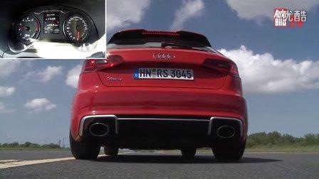 奥迪Audi RS3 vs 奔驰 CLA45 AMG SB vs BMW M135i
