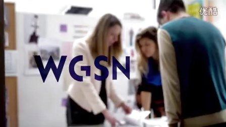 与WGSN共创明天