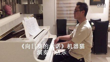 《向日葵的约定》--电影 哆_tan8.com
