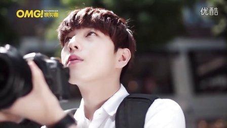 OMG噢买咖 韩国特辑 爱上你的眼