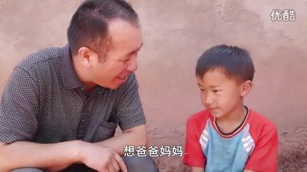贫困生采访:龙建荣