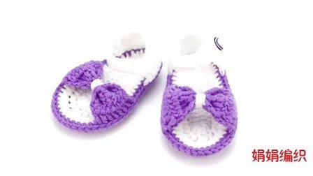 【娟娟编织】第155集一天可完成的蝴蝶结小鞋子花样图片