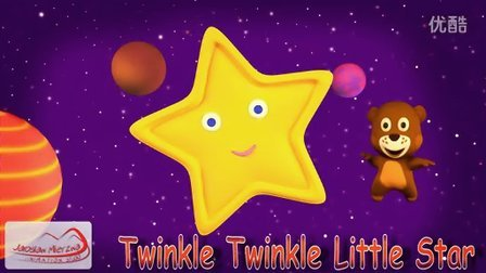 Twinkle Twinkle Little Star - 一閃一閃亮晶晶