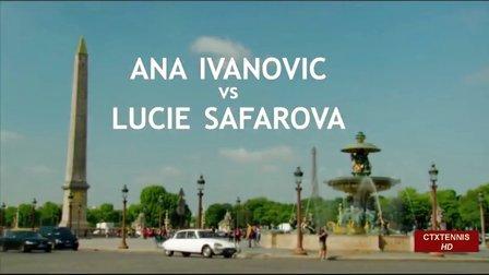 2015法国网球公开赛女单SF 萨法洛娃VS伊万诺维奇 (自制HL)