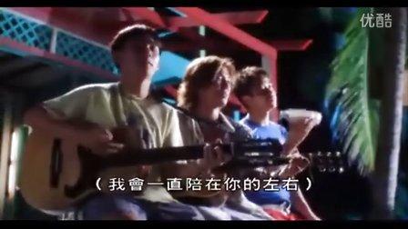 吉他版《浪花一朵朵 对面的女孩看过来》夏日么么茶 电影歌曲  任贤齐阿牛光良影视原声