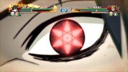 火影忍者究极风暴3:全必杀奥义演示
