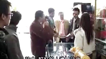 20.潮汕小品——有钱人