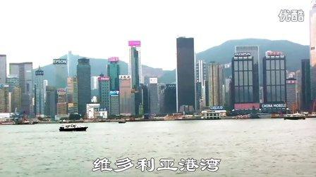 香港星光大道 维多利亚港湾