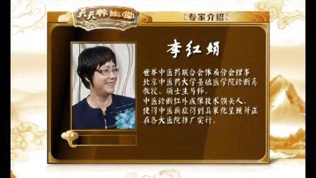 济民中医李洪娟教授讲解如何把握秋季养肺护肺
