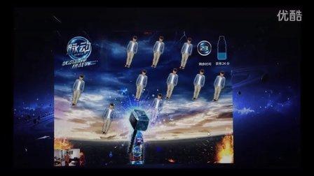 [原创]2015 脉动+复仇者联盟2Kinect体感游戏