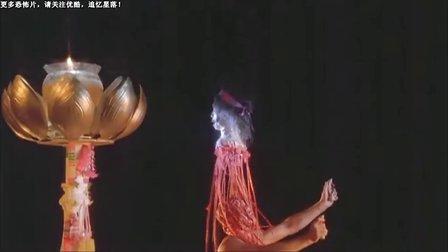 【邵氏恐怖片】魔(高飞徐锦江) 国语