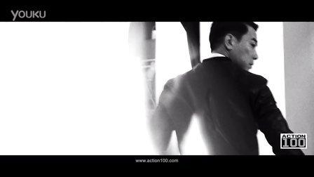 【ACTION100 形象宣传片】香港 - 陈小春
