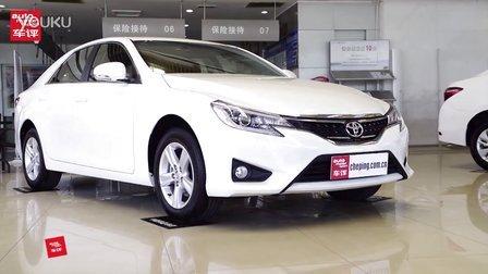【ams车评】一汽丰田 锐志 2013款 2.5V 菁锐版 静态视频