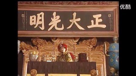 【哇哈哦哦】《康熙王朝》陈道明正大光明殿训斥群臣经典4分钟