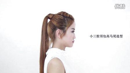 马尾发型单一?这款马尾造型简单实用又有气质