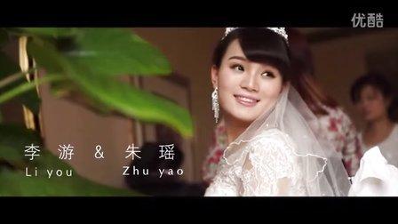 李游&朱瑶 婚礼MV  摄世界影像工厂作品