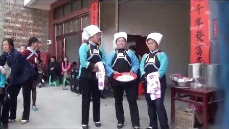 贵州省惠水县全程现场录像农村贺新房山歌对唱(第二集)