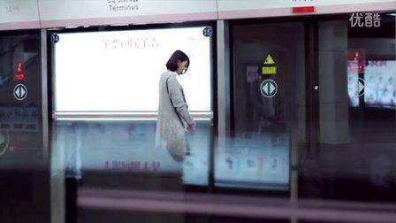 中国公益映像节最佳影片奖:《爱·草》
