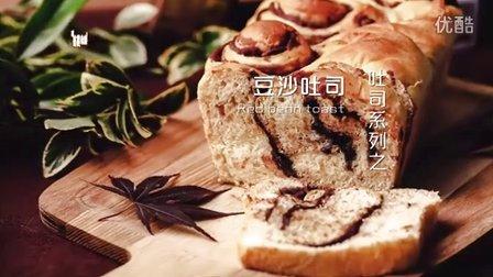 《范美焙亲-familybaking》第二季-8 豆沙吐司