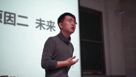 「科技美学」那岩 清华大学/上海理工/黑龙江大学 演讲 聊聊天