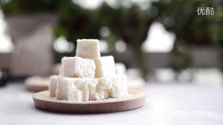[牙印生活][董大牙]椰蓉牛奶小方