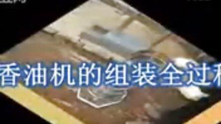 圣鸿手动液压芝麻香油机安装调试视频