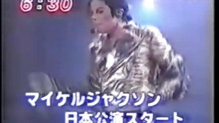 迈克尔杰克逊1996Scream历史演唱会合辑