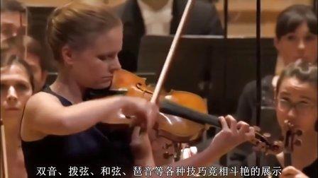 柴可夫斯基D大调小提琴协奏曲(中文字幕)