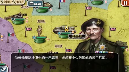 【CGL】(小江)[世界征服者2]实况解说第十期,阿拉曼战役