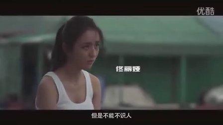林岭东警匪片新作《谜城》首曝预告