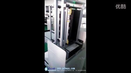 PCB loader/smt loader/Pcb Magazine Loader/Electric Loader