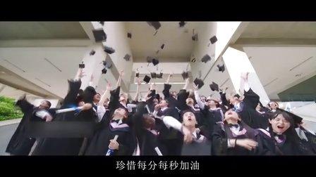 毕业季走心神曲《毕业了以后》