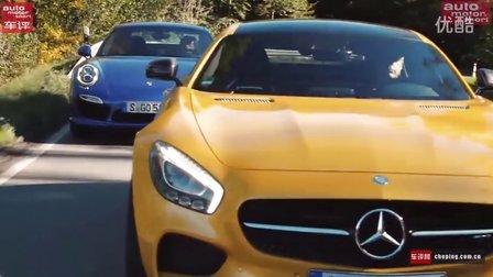 【ams车评】梦幻跑车奔驰AMG GT & 顶级跑车保时捷911 震撼大片