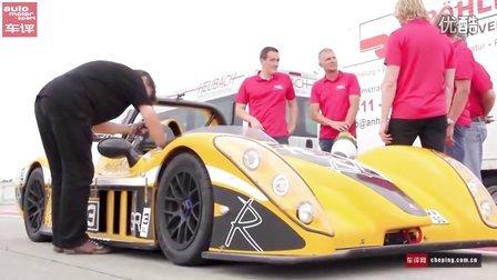 【ams车评】多款超跑赛道性能测试