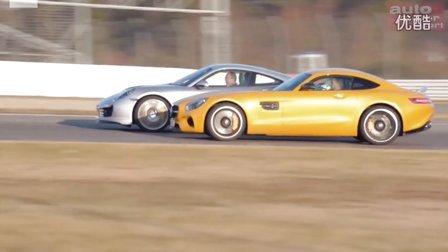 【ams车评】最新奔驰AMG GT S 对比 保时捷911 Turbo 酷炫大片