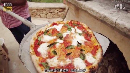 【大吃货爱美食】地中海意式风情 教你做最完美的经典玛格丽特披萨~150617