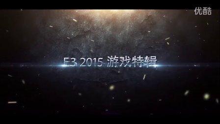 E3 2015 游戏史诗级CG混剪 来享受这电影般的震撼