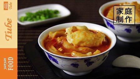 yanyanfoodtube 2020 第137集 面鱼蔬菜汤 137