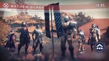 E3 2015 Bungie「命运:夺王」PVP模式最新实测试玩 - Destiny:The Taken King 资料片DLC - Mayhem PVP