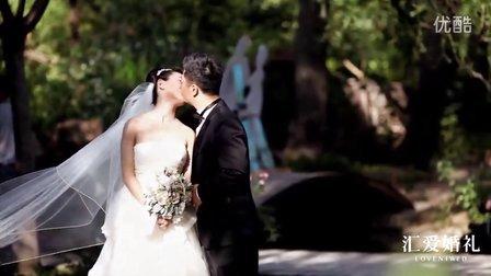 汇爱婚礼 | 果园·青涩