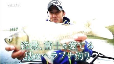 富士山下秋钓鲫鱼。13年枯法师x11年龙圣x生井澤聡@丰日成钓鱼频道