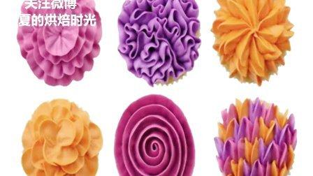 【微博@夏夏的烘焙时光】韩式裱花 奶油霜裱花 杯子蛋糕裱花 惠尔通裱花教程