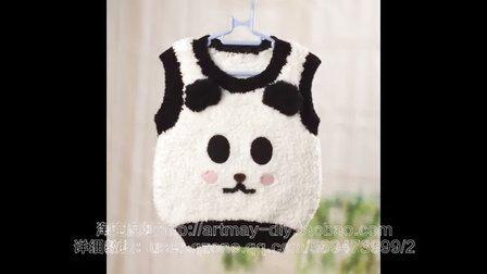 【artmay手工】第43集 棒针编织卡通造型宝宝婴儿背心之分袖、挖领口及缝合肩膀