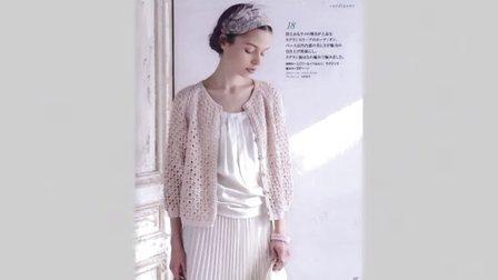 明月的棒针艺术—素  夏天开衫 第一集 毛衣尺寸选择