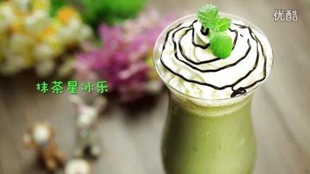 【微体兔】抹茶星冰乐