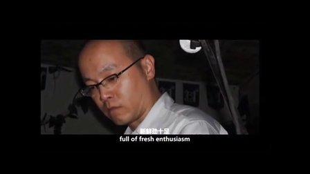 国人用心自制:纪录片《音乐之神--窦唯》