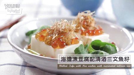 日日煮 2014 海胆冻豆腐配清酒三文鱼籽 294