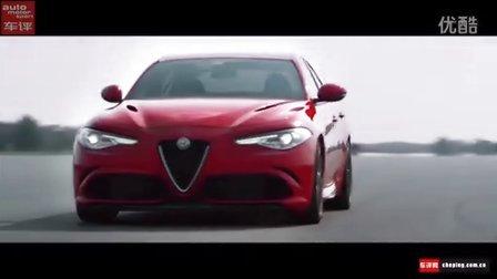 【ams车评】全新510马力的阿尔法▪罗密欧Giulia 精彩视频