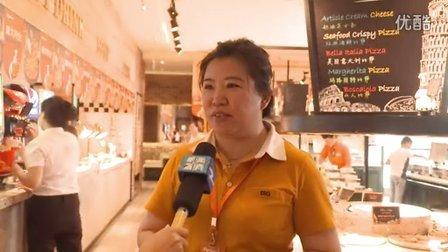浙江电视台(旅游指南)推荐餐厅--比格披萨