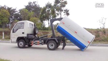 1吨勾臂式垃圾车